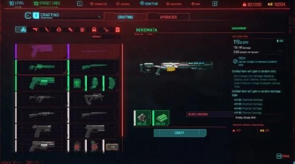 Cyberpunk 2077: создание и улучшение оружия