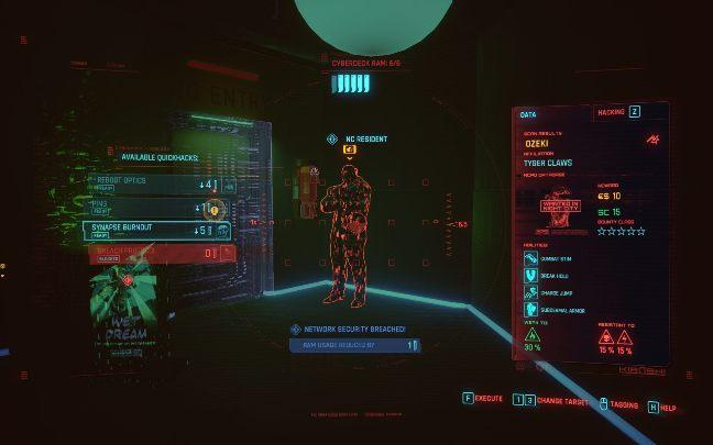 Cyberpunk 2077: Руководство по взлому