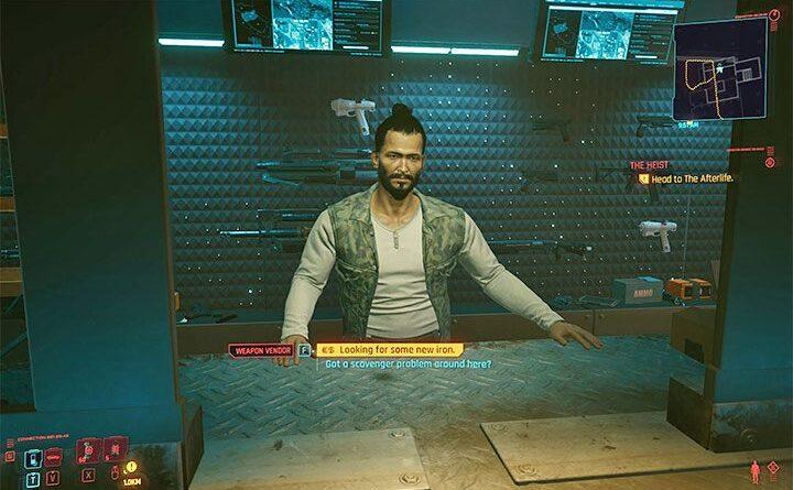 Cyberpunk 2077: спецификации крафта - где их взять?