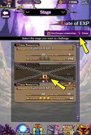 Disgaea RPG: Темные врата