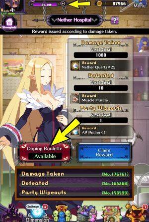 Disgaea RPG: Руководство для начинающих