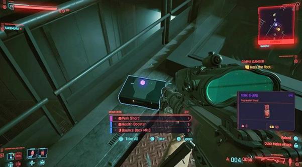 Cyberpunk 2077: навыки Shards - что это?